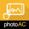Gucchieさんのプロフィール|写真素材なら「写真AC」無料(フリー)ダウンロードOK