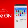 Coke ON(コーク オン)- おトクで楽しいコカ・コーラ公式アプリ