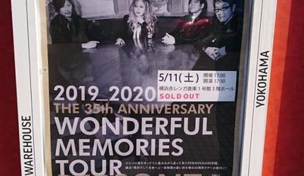 5/11(土) PERSONZ 2019_2020 35th ANNIVERSARY WONDERFUL MEMORIES TOUR@横浜赤レンガ倉庫